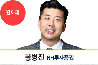펀드매니저가 뽑은 최고의 애널리스트는 ③