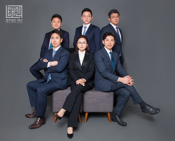 [2021 한국소비자만족지수 1위] 형사‧의료 전문 법률서비스 제공, 법무법인 태신