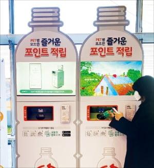 서울 삼성동 코엑스 전시장 내 폐기물 수거구역에 설치된 사물인터넷(IoT) 기반 투명 페트병 분리배출함.  한화솔루션 제공