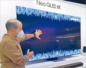 삼성 '네오 QLED' TV…低화질 콘텐츠도 8K로 살아난다