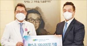 대우산업개발, 순천향대병원에 마스크