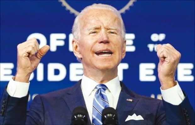 조 바이든 차기 미국 대통령.  /AP