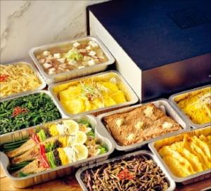 서울 그랜드 인터컨티넨탈이 선보인 차례상 음식 세트.