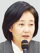 박영선 중소벤처기업부 장관/사진=뉴스1