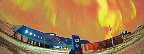 남극 장보고과학기지에서 본 오로라.  극지연구소 제공