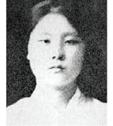 [이 아침의 인물] 계몽운동가 최용신, 심훈 소설 '상록수'의 실제인물