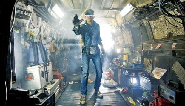 영화 '레디플레이어원'으로 본 미래 산업 지형도…VR 헤드셋만 쓰면 나도 세상도 원하는 대로