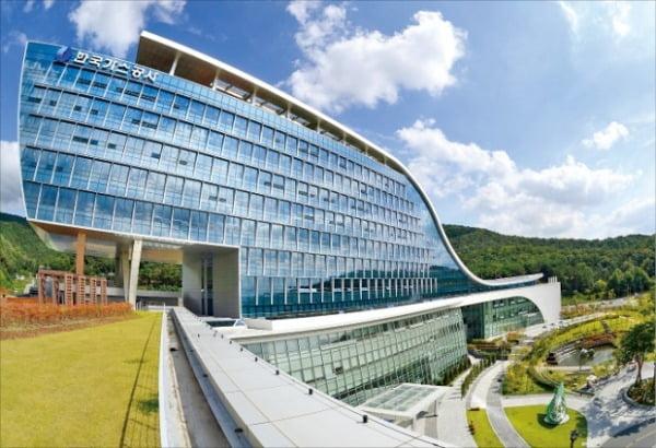 대구시 신서혁신도시에 있는 한국가스공사 본사 전경. 한국가스공사 제공
