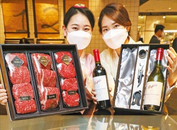 현대백화점, 명품 한우세트만 6만개 선보여…와인·홍삼·굴비 20~30% 확대