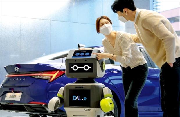 현대차 전시장, 로봇이 안내