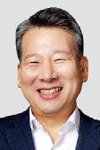 양길수 제17대 감정평가사協 회장