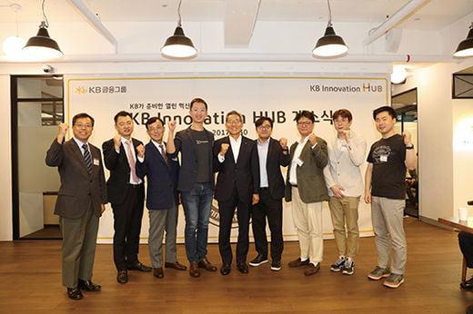 2  KB이노베이션허브 개소식에 참석한 윤종규 KB금융그룹 회장(가운데).