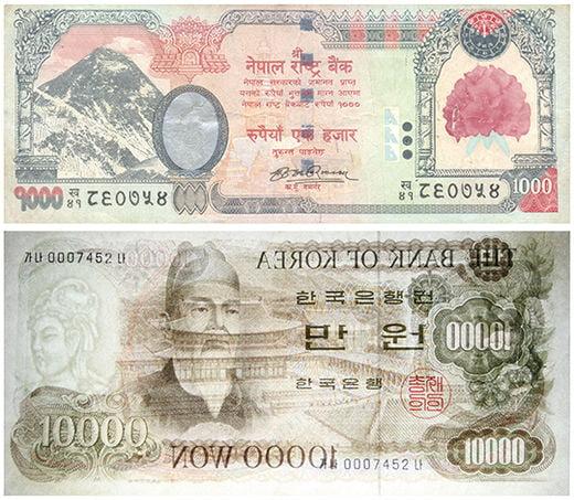 (위) 2008년에 발행된 네팔의 1000루피. 네팔왕조가 붕괴된 후 민주정권이 들어서자 갸넨드라 왕의 얼굴을 화폐에서 지웠다. 오른쪽 위조감식 부분에는 급히 카네이션 그림을 넣었다.  (아래) 1973년도에 발행한 1만 원권. 지폐 왼쪽의 위조감식 부분에 앞면의 세종대왕 초상이 드러나야 하지만 석가여래좌상이 비쳐 보인다.