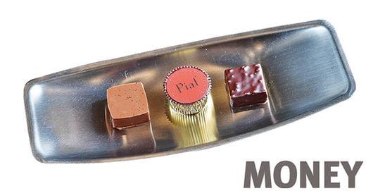왼쪽부터_초콜릿 봉봉 '유자', '더블 바닐라', '천일염 프랄리네'