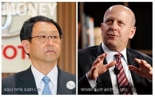 (왼쪽) 도요다 아키오 도요타 CEO. (오른쪽) 데이비드 솔로몬 골드만삭스 CEO.