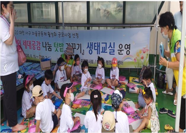 [#나눔동행] 가족 몰래 시작한 어려운 이웃돕기 25년째…대전 박연신씨