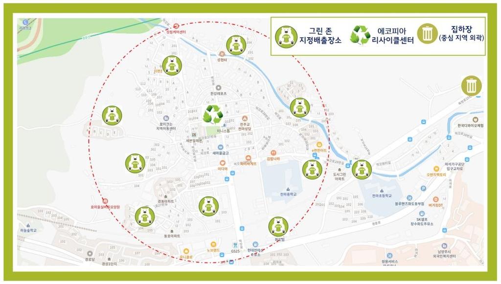 남양주시, 전기차가 수시로 쓰레기 치우는 마을 운영