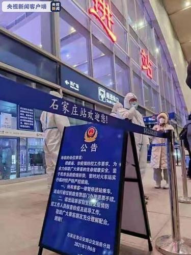 """中베이징 부근 스자좡 코로나 감염 급증세…""""사실상 봉쇄""""(종합)"""