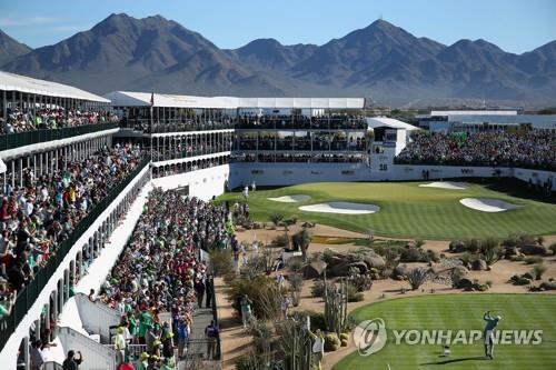 '골프 해방구'에 올해는 하루 5천명만…피닉스오픈 관중 제한