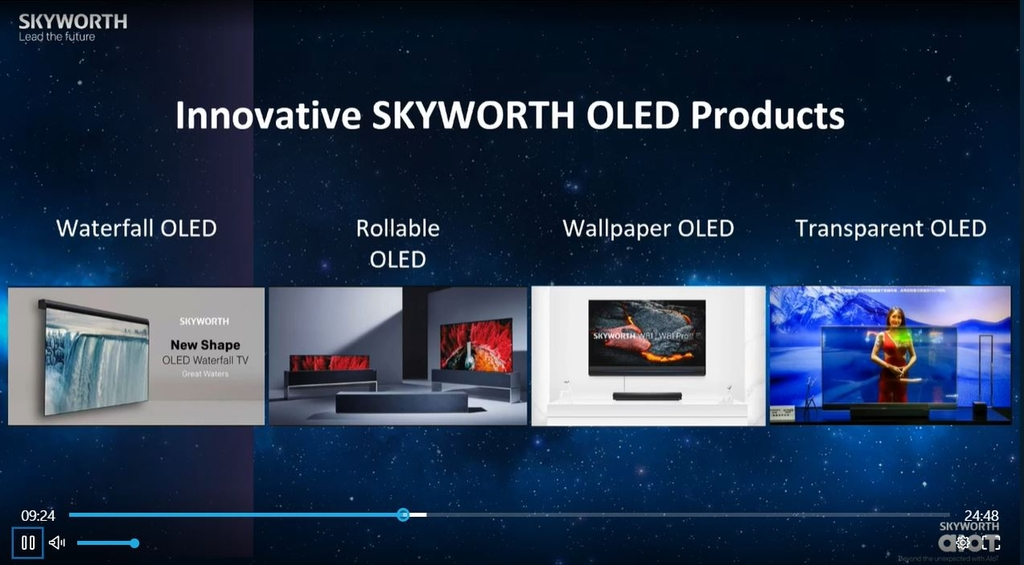 온라인 CES 하다보니…중국업체, LG 롤러블 TV 사진 도용했나