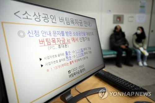 """""""여수·순천시민은 좋겠다""""…광주전남 지자체 재난지원금 '차등'(종합)"""