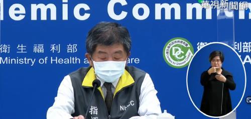 대만, 의료진 코로나 연쇄 감염에 '병원발 재확산' 비상