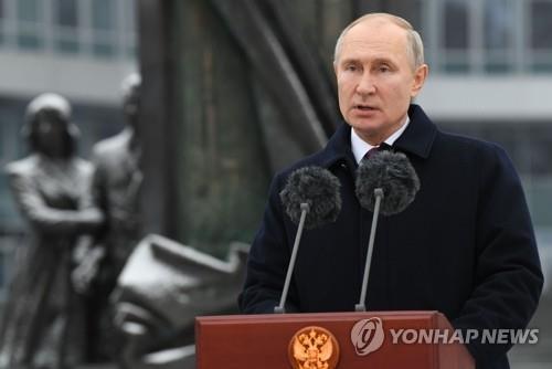 [바이든 취임] '제2의 냉전' 미·러 관계 더 악화할 수도