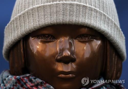 """日외무상 """"韓, '위안부 배상 확정판결' 시정하라"""" 담화 발표"""