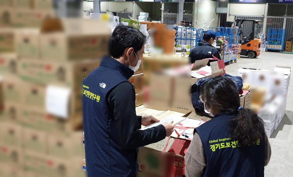 경기도 농산물 잔류농약 검사서 115건 부적합
