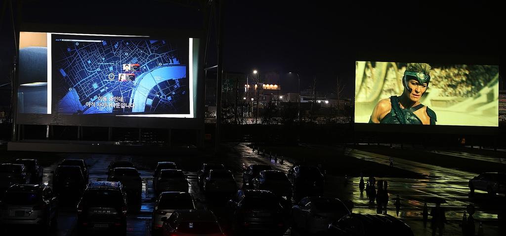 전남 함평엑스포공원에 자동차 전용극장 들어선다