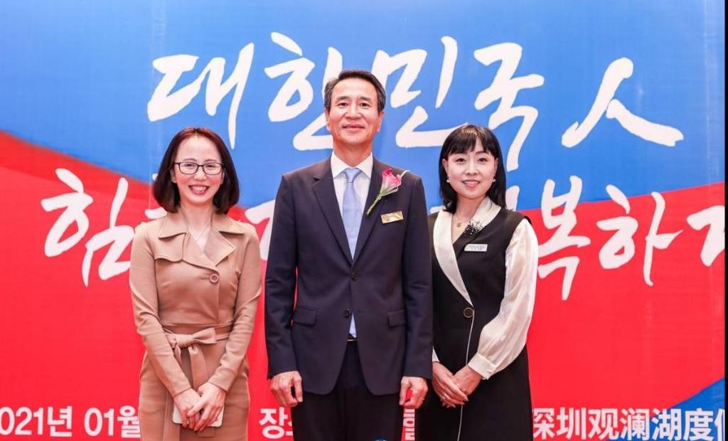 """중국·베이징 한인회장 """"코로나 극복하자"""" 한목소리"""