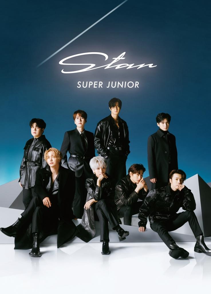 슈퍼주니어, 일본에서 8년만에 새 정규앨범…30트랙 수록