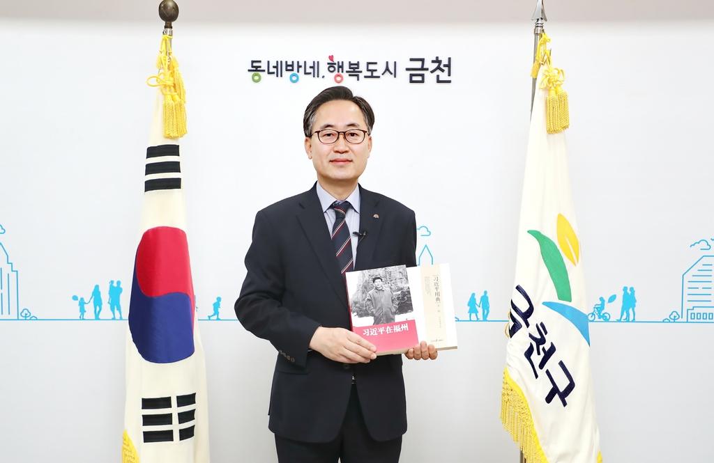 서울 금천구, 주한중국대사관서 책 273권 기증받아