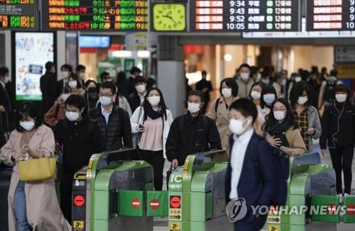 일본 작년 구인수요 급감…리먼 쇼크 이상 고용시장 타격