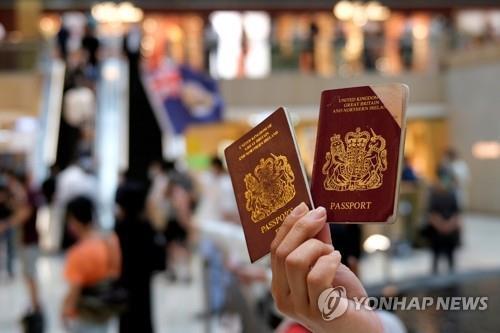 영국, 오늘부터 홍콩인 대상 이민 확대 조치