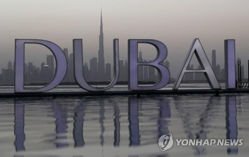 UAE, 걸프 아랍국가 최초 외국인 귀화 허용…조건은