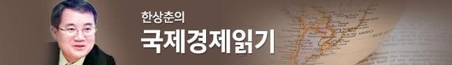 `양치기 소년` 조롱에도…루비니 `정상화의 역설` 왜 주목받나 [국제경제읽기 한상춘]