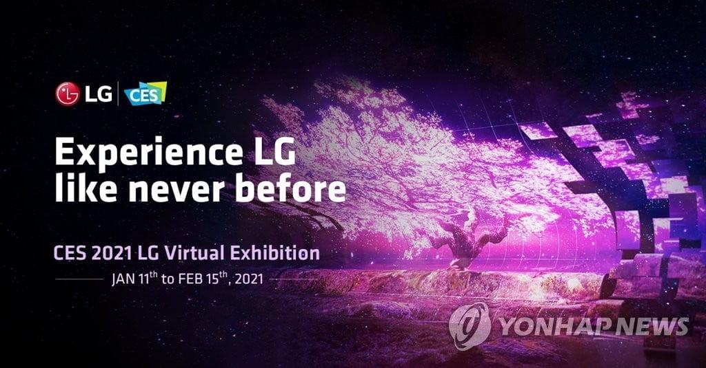 사상 첫 CES 온라인 개막…삼성·LG, 주연으로 출동