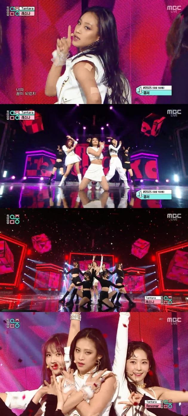 '음악중심' 나다, 레이나, 소율./ 사진=MBC 방송화면