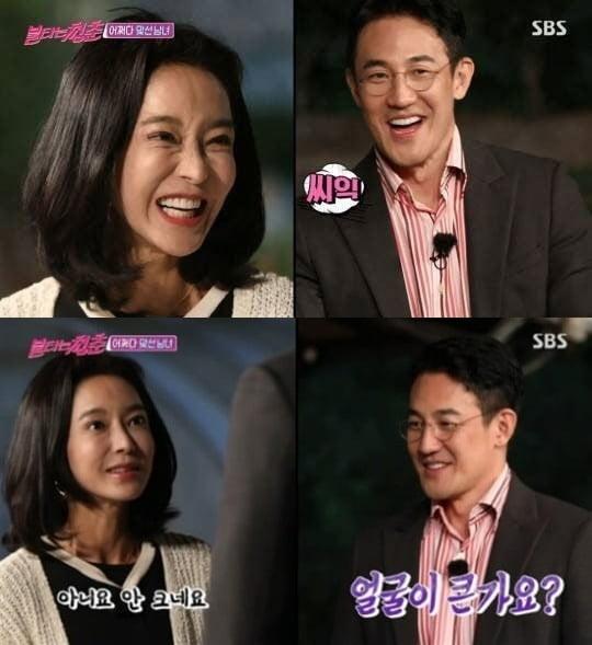 한정수, 곽진영 향한 안타까움 전해 /사진=SBS 방송화면 캡처