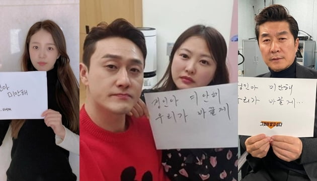 배지현, 김원효·심진화, 김상중 /사진=SNS