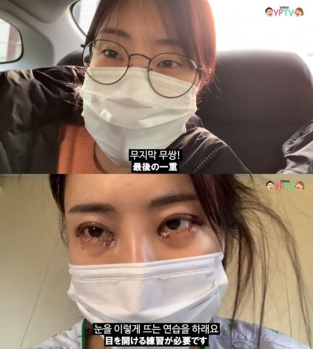 이세영 /사진='영평티비' 유튜브 캡처