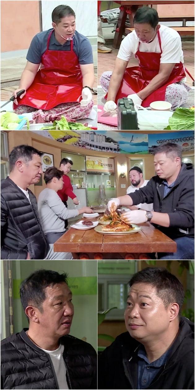 '당나귀 귀' 허재, 현주엽 /사진=KBS 제공
