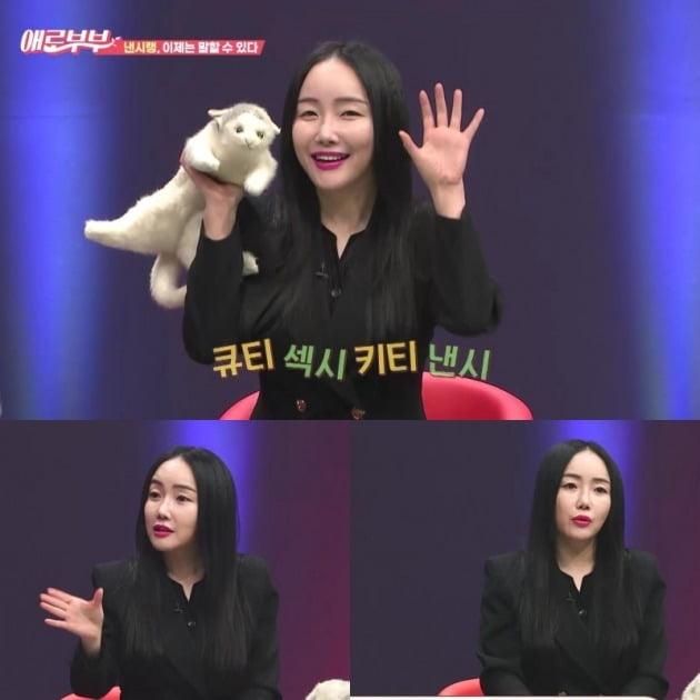 '애로부부'에 출연하는 낸시랭./사진제공=채널A, SKY