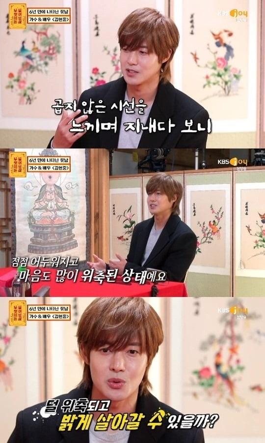 사진=KBS Joy '물어보살' 방송 화면.