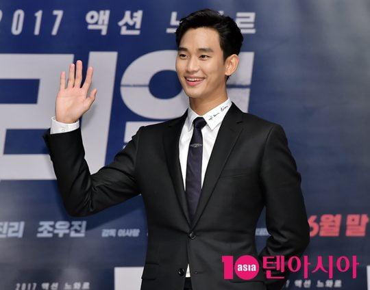 배우 김수현. /텐아시아DB