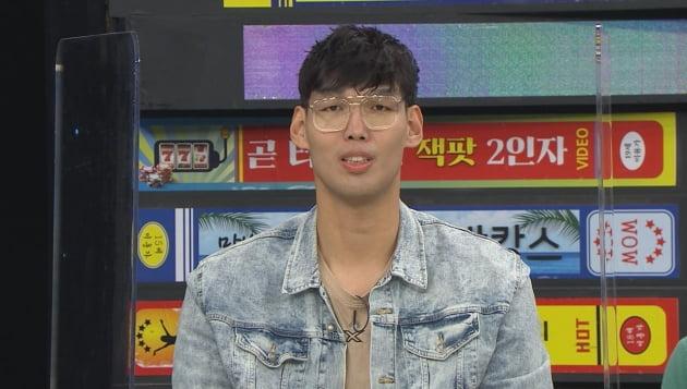 '비디오스타' 하승진./ 사진제공=MBC에브리원