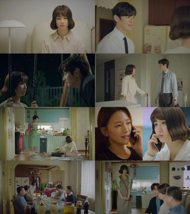 '며느라기' 방송 화면 캡처 / 사진제공=카카오M