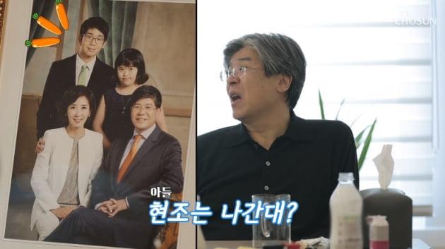 /사진 = TV조선 '아내의 맛' 방송화면