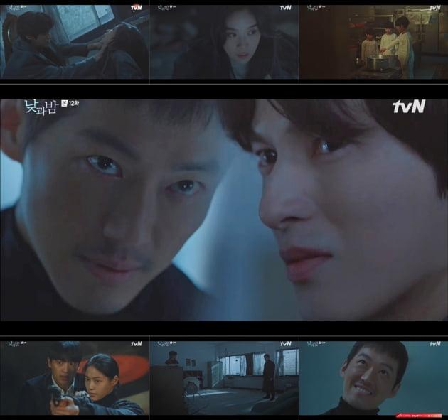 '낮과 밤' 12회/ 사진=tvN 제공
